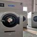医院烘干机工作流程电加热医用烘干机灭菌功效