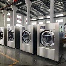 定制医院洗衣机规格齐全,医院烘干机图片