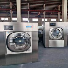 定制工作服洗衣机价格,工作服洗涤设备图片