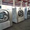 医院洗衣设备