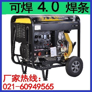 伊藤动力移动式柴油电焊机YT6800EW