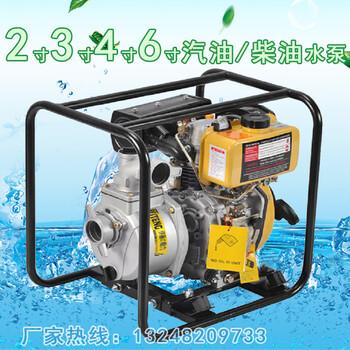 2寸柴油自吸抽水泵YT20DP