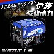 伊藤7.5KW汽油发电机YT8000DCS