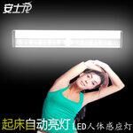 深圳LED感应灯厂家直供LED红外线小夜灯红外线人体感应灯LED6201L
