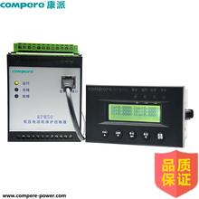 电动机保护器KPM50低压电动机控制保护器电机保护器图片