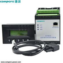 三相电机缺相保护器KPM50低压电动机保护器图片