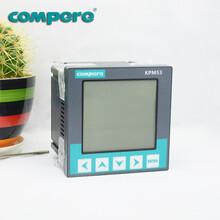 多功能仪表多功能电力仪表智能电参数采集器三相智能电力仪表图片