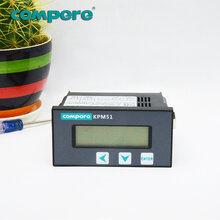 河南厂家低价直销KPM51单相智能电力仪表图片
