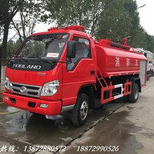 农用消防洒水车,东风4吨国五消防洒水车