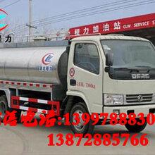 3吨保鲜罐式车,程力CLW5070GNYD5型鲜奶运输车