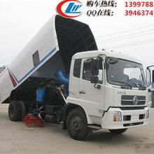 供应8吨多功能道路专用洗扫车