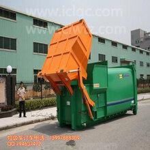 12方移动压缩垃圾站/移动压缩垃圾箱厂价直销