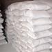 供西藏混凝土外加剂和拉萨混凝土添加剂公司