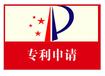 湖南天择国际国际专利申请所要的材料