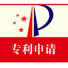 湖南国外内专利申请详细步骤准备的材料