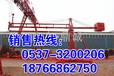 湖北武汉工地施工12米塔吊布料机手动移动布料机建筑混凝土机械建筑立架式混凝土布料杆电动布料机