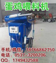 黑龙江鹤岗手推式蛋鸡自动上料机三层式螺旋电动喂料机半自动喂料机图片
