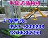 廣東深圳農田專用小型手搖式插秧機人力步退式水稻種植機械快速兩行插秧機