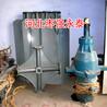 普通型冷却塔风叶冷却塔风机风叶生产厂家