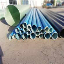 玻璃鋼管道安裝規范圖片