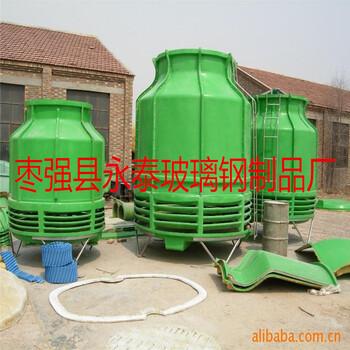 涿州市冷却塔规格型号