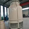 现货供应冷却塔