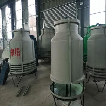 供应保定50T小型冷却塔外形尺寸规格型号