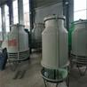 冷却塔生产厂家