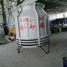 供应保定100T冷却塔