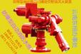 防爆型自动灭火设备ZDMS0.8/20-DX50-EX防爆型自动跟踪灭火装置大空间灭火