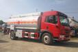 随州力神全系青岛解放CA1180PK2BE5A80油罐车厂家超低价