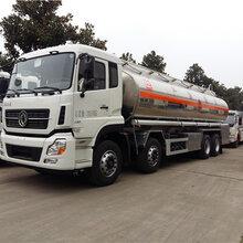 东风天龙20吨铝合金油罐车SLS5321GYYD5油罐车