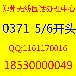 万邦茶城郑州电信无线固话办理安装