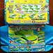 厂家定做开窗纸盒玩具纸质包装盒可印Logo彩色印刷玩具盒批发