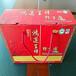 厂家设计高档保健品盒直销彩色印刷坑盒可印Logo礼品盒批发