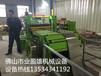 供应铝板分条生产线厂家低价出售