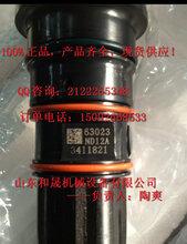 秋季发动机保养:正品QSL喷油器4993482博士包装