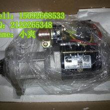 畅销全国《4985441起动机马达》ISM11原车西康发动机配件