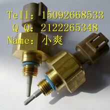 超值大优惠4921477温度传感器(机油)QSM11西康喷油器