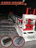 无极C型钢成型机C型钢成型必威电竞在线C型檩条机C型桥架成型机价格沧州瀚博冷弯机械
