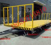 工矿重型牵引平板拖车工矿重型牵引平板车重型牵引平板拖车