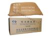 武漢防汛用吸水膨脹袋價格堵漏管涌吸水膨脹袋廠家