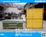 汛期防汛物资厂家_玻璃钢材质围井价格_安装方法
