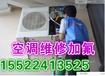 河西区专业空调维修;空调充氟多少钱一个压