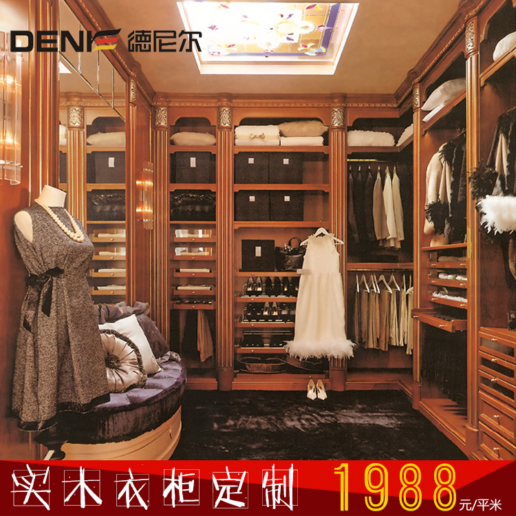 德尼尔衣柜定制实木衣柜定做全屋家具定制整体衣柜定做