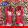 劳动防护用品批发长袖防水防油工业防护手套