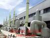 湿式除尘器厂家湿式除尘器价格