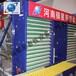 河南生产自动集蛋机的厂家1河南自动集蛋机设备报价1河南银星1