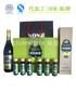 30ml诺丽果酵素原液加工诺丽果口服饮料贴牌代生产厂