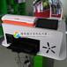 中山摆摊新WIFI蓝牙照片打印机哪里有首选易印美科技